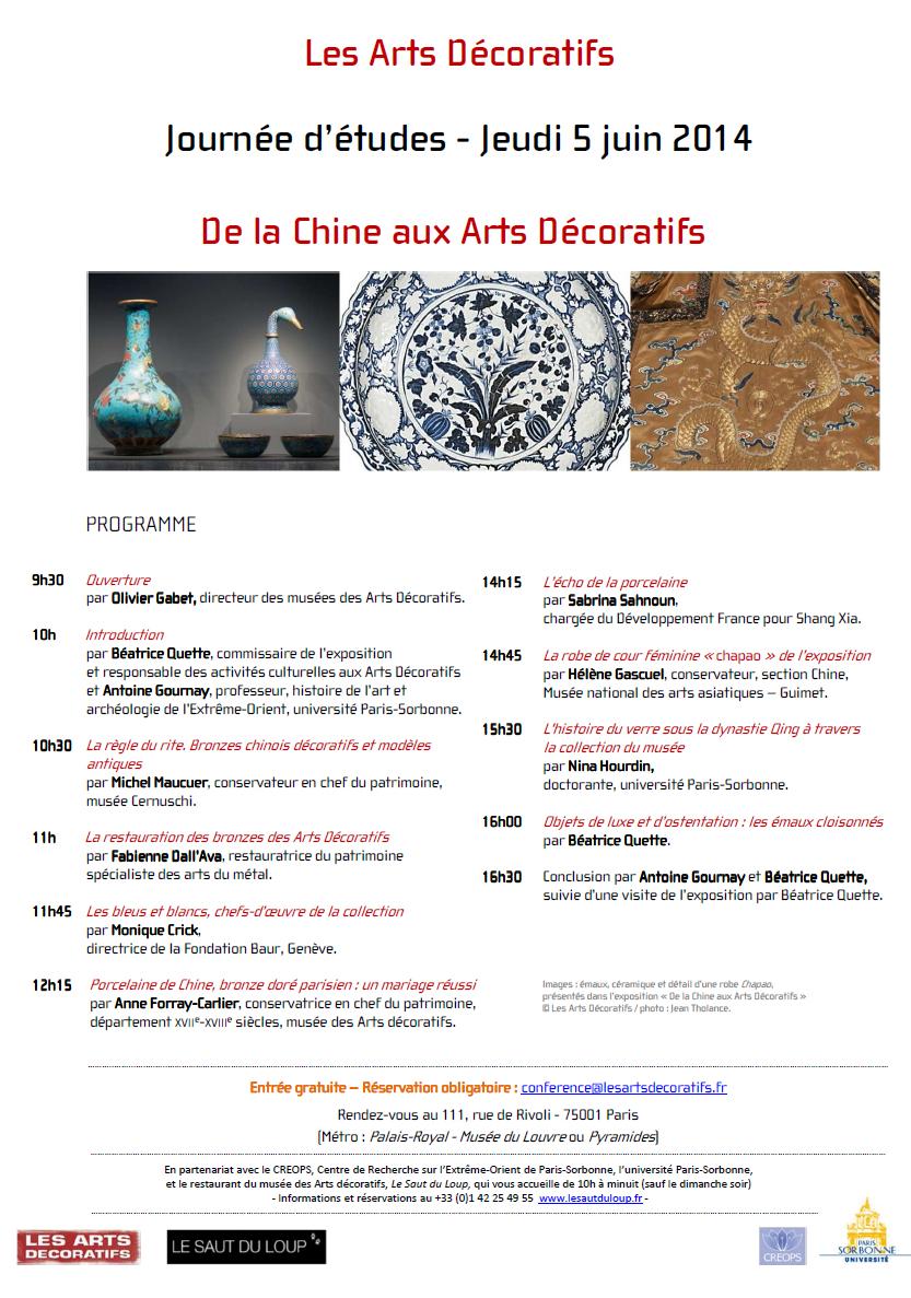 Arts decoratifs_Journee etude